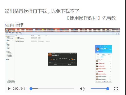 微信批量添加好友工具操作视频