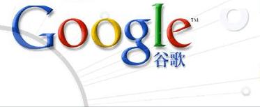 国外Google 免费推广渠道
