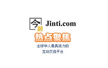 【今题网】今题网发帖软件_自动发布工具下载