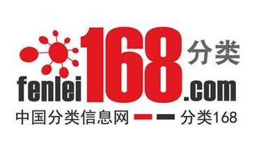 168分类信息网发帖软件下载