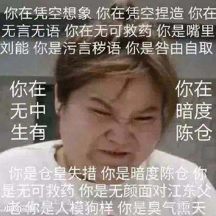 """流量网红消亡史:""""郭老师""""们的自毁不倦之路"""