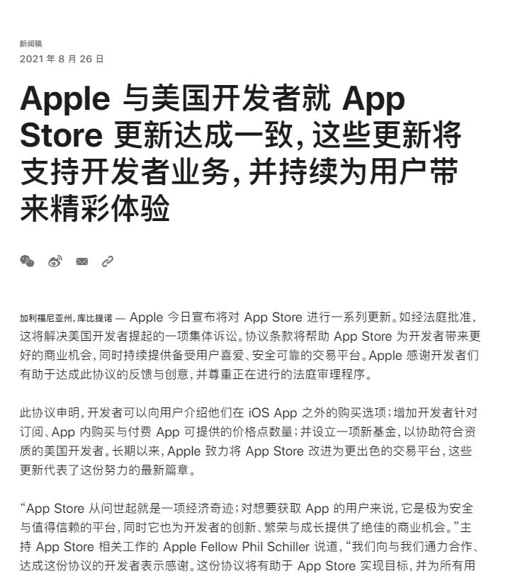 苹果节节败退,蒸发的5400多亿元只是开始