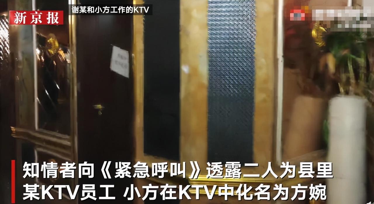 起底江西皮箱藏尸案嫌疑人:是被害人上司,曾挪用员工工资赌博