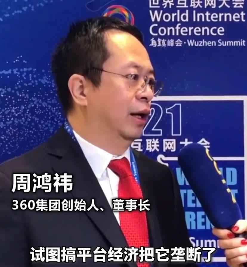 中国互联网有多牛?乌镇饭局散场 共同富裕进行时