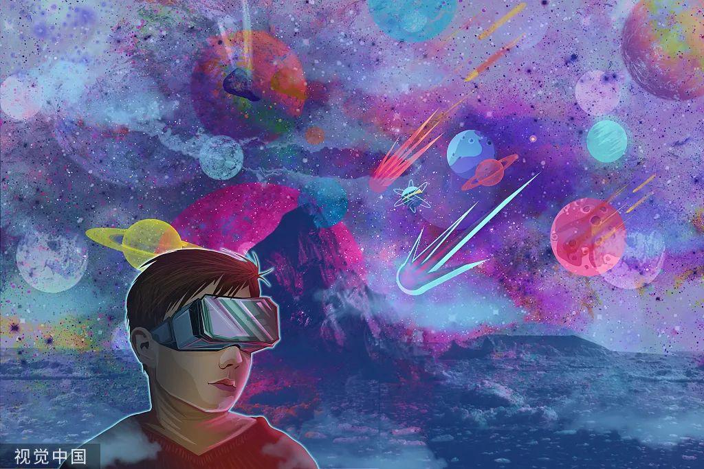 """元宇宙的真面目,其实是""""多元宇宙""""?"""