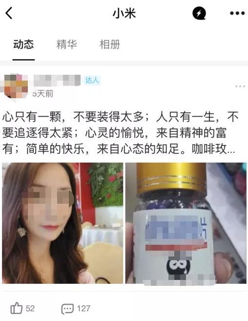 爷青结!QQ「兴趣部落」宣布将全面停止服务