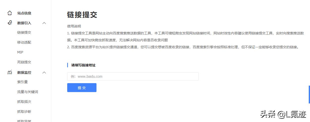 网站被黑怎么处理「附图文解决教程」