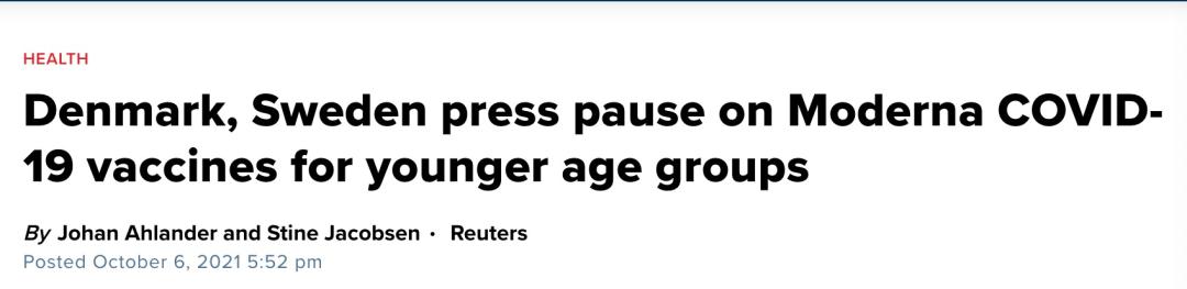 多国停打Moderna,加强针要打吗?来听抗疫一线医院院长、新冠疫苗研究专家怎么说