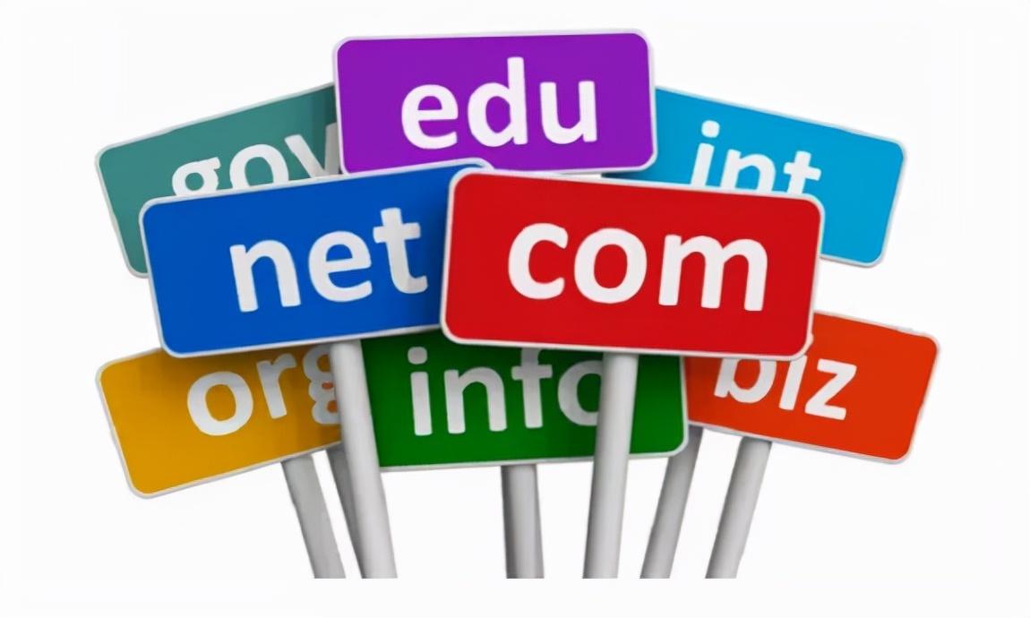 你都选对域名了吗?这里告诉你选择域名的五个基本原则