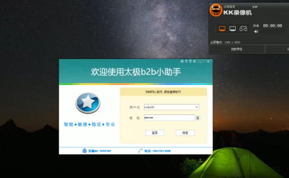 【视频教程】太极云外推发帖软件