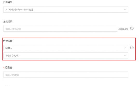 阿里公共DNS有什么用(传统DNS和阿里公共DNS对比分析)
