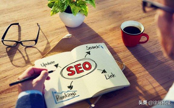 网站排名如何逐步提升?解锁提升网站排名的技巧