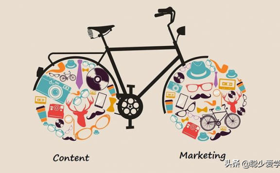什么是内容引流?如何做好内容引流?